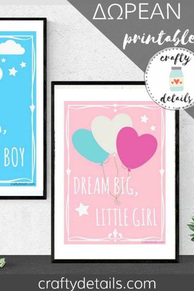 {ΔΩΡΕΑΝ PRINTABLE} Dream Big Little Boy/Girl – Ποστερ Για Το Παιδικο Δωματιο