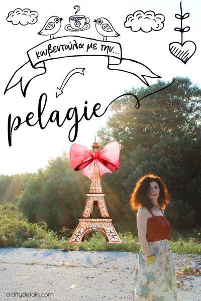Κουβεντουλα με… την Ελπιδα aka Pelagie de Paris